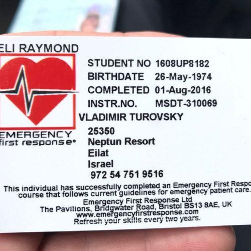 מוהל אליהו ריימונד - תעודת הסמכה עזרה ראשונה